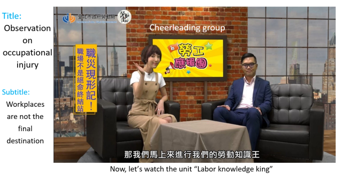 """Online courses on labor laws and regulations """"Cheerleading group for the workers"""".PNG"""