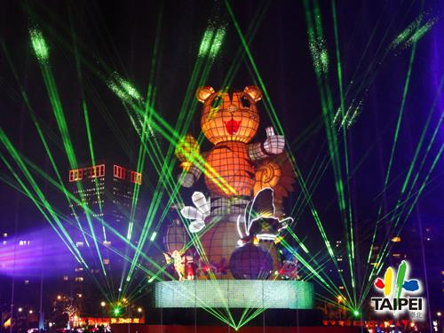 2010 Taipei Lantern Festival