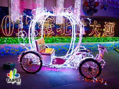 Taipei Festival Lantern Festival...