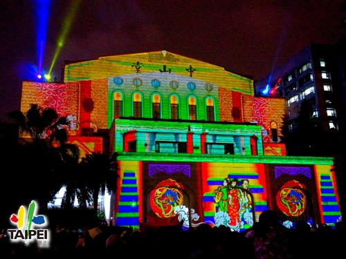 Taipei Lights Festival_06