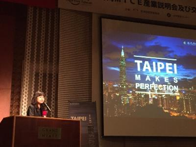 The Department of Information and Tourism, Taipei City Government is taking part in MICE Promotion Program (MEET TAIWAN) overseas promotion events, introducing Taipei City's superlative MICE environment to Souxth Korean and Japanese industry professionals.  [Open in new window]