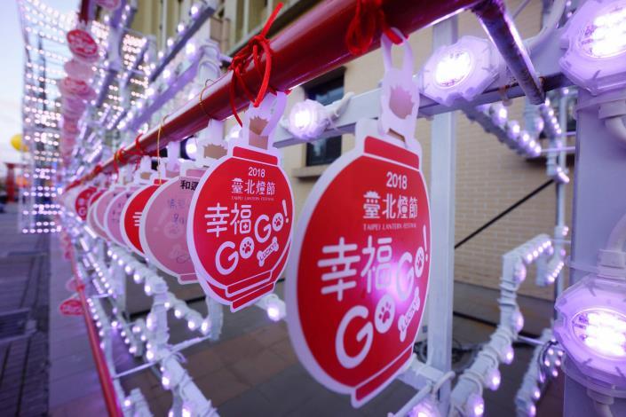 2018 Taipei Lantern Festival05