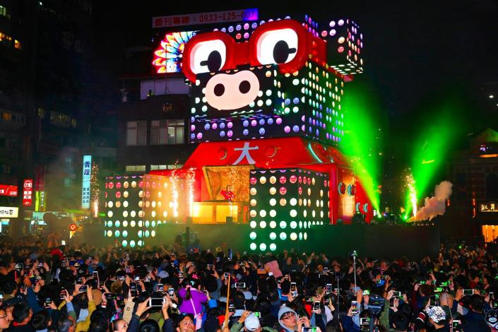 Taipei Lantern Festival Opening Ceremony