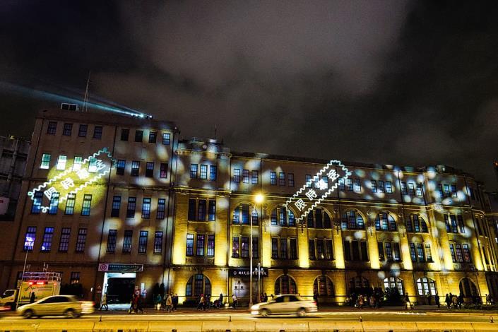 Taipei Festival of Lights _ Taipei Post Light Show