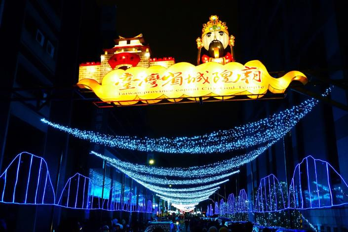 Taipei Festival of Lights_Taiwan Province Chenghuang Temple Light Sea Tunnel