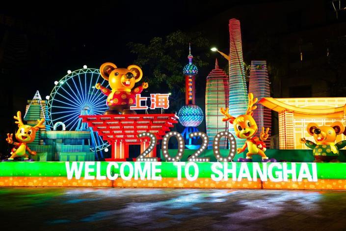 2020 Taipei Lantern Festival_Shanghai