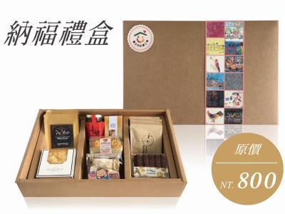 Taipei Sheltered Workshop Gift Boxes Await Generous Customers