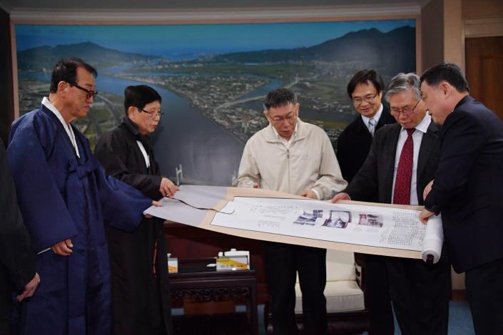 Mayor Meets Confucian Scholars from South Korea