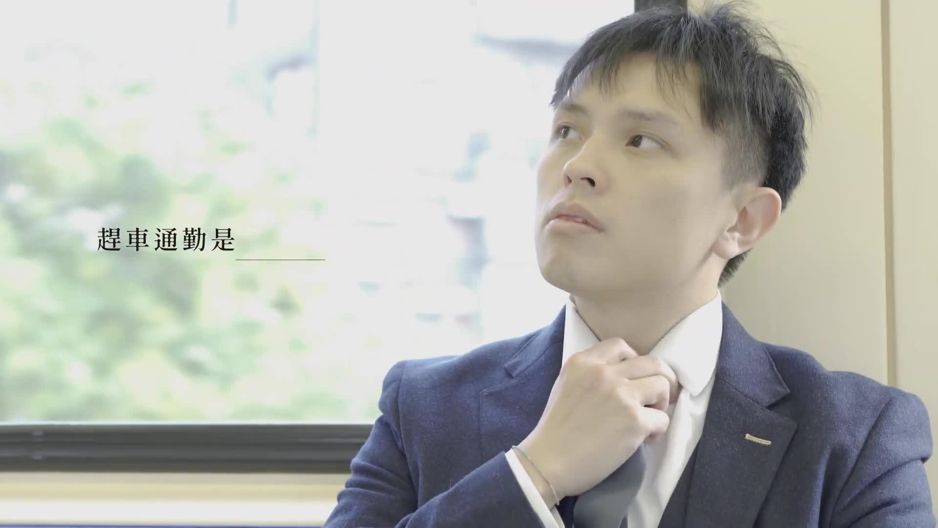 「臺北市北投區公所:2020北投樂活節」宣導影片