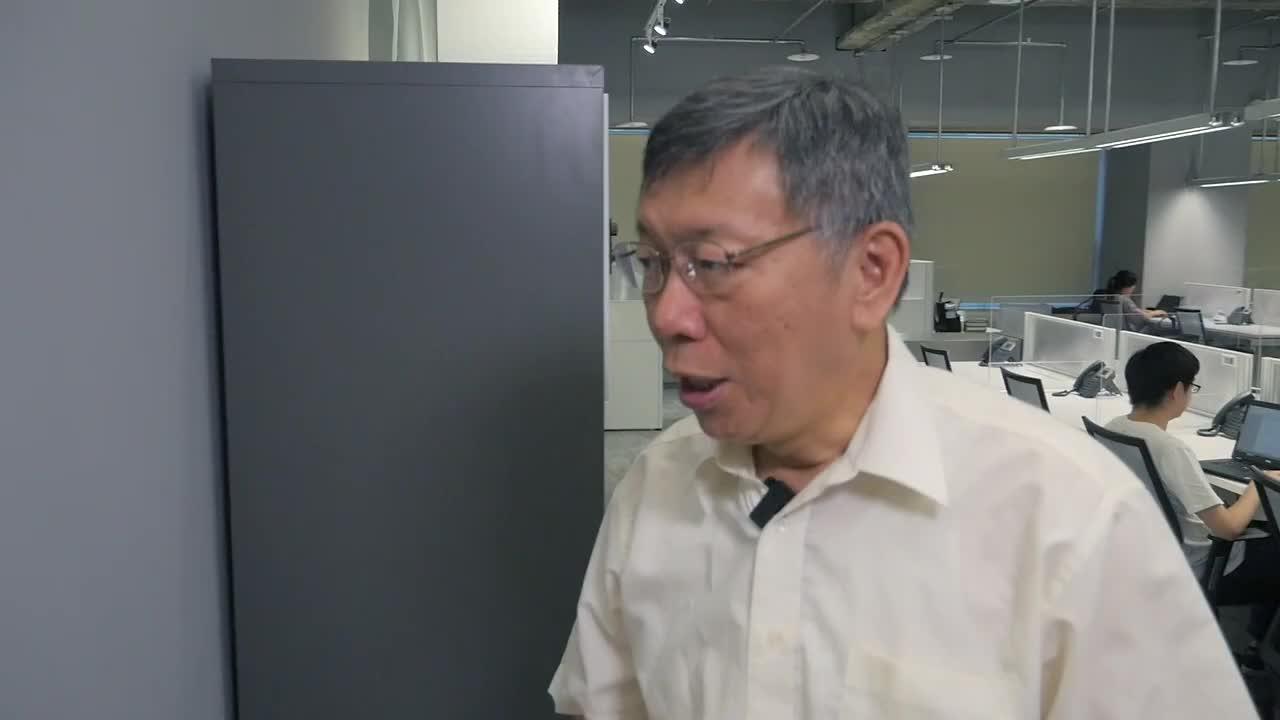 「臺北市政府:北市獨家紓困加碼」宣導影片