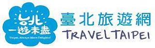 台北旅遊網[開啟新連結]