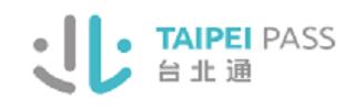 TAIPEI PASS台北通