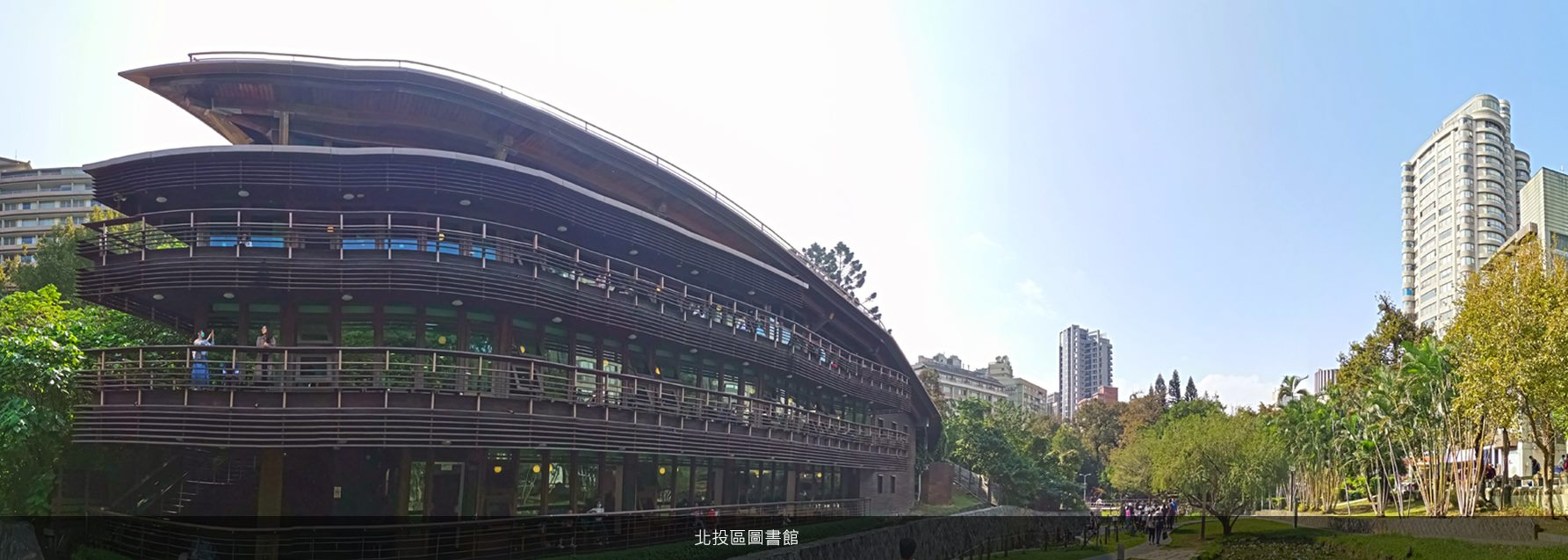 北投區圖書館建築