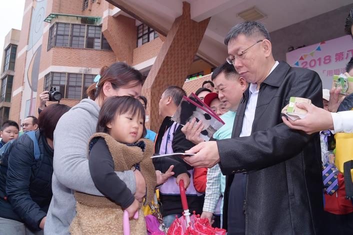 出席第八屆寒冬送暖愛心園遊會 柯文哲:多關心和幫助他人 社會能更好
