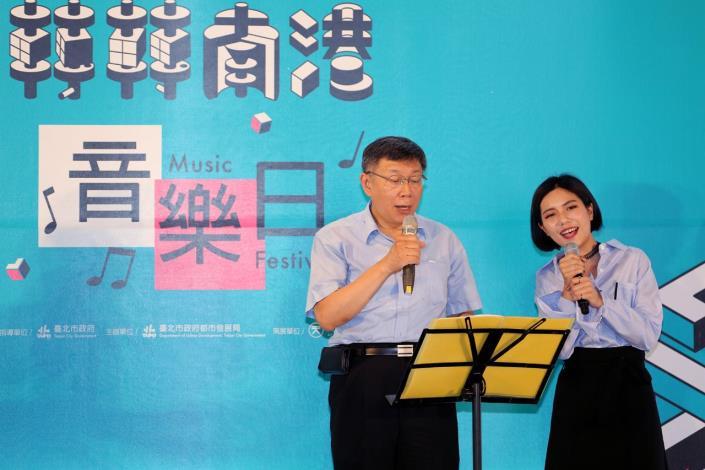 出席轉轉南港音樂節活動 柯文哲:東區門戶計畫的都更將複製斯文里三期的成功經驗