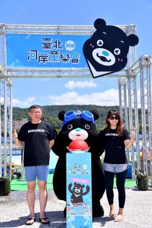 2018臺北河岸童樂會開幕式柯文哲:逐步改善臺北親水環境,讓市民親近水域