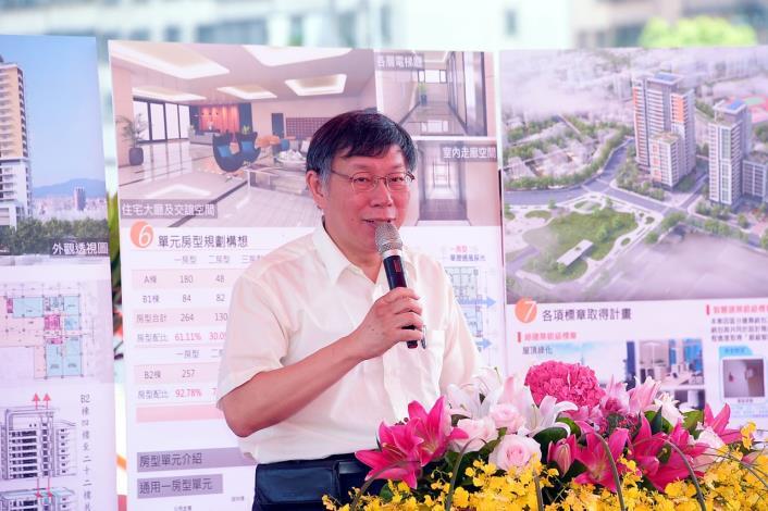 出席六張犁公宅開工典禮 柯文哲:把蓋公宅做為拉動臺灣產業的火車頭