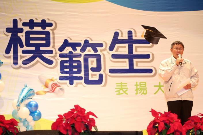 1071210_004_北市公私立國民小學107學年度第一學期模範生表揚大會_長安國小_高讚賢攝[開啟新連結]