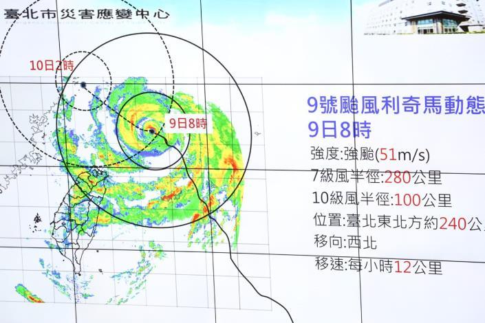 1080809_01_006_前往EOC聽取利奇馬颱風工作會報_高讚賢攝
