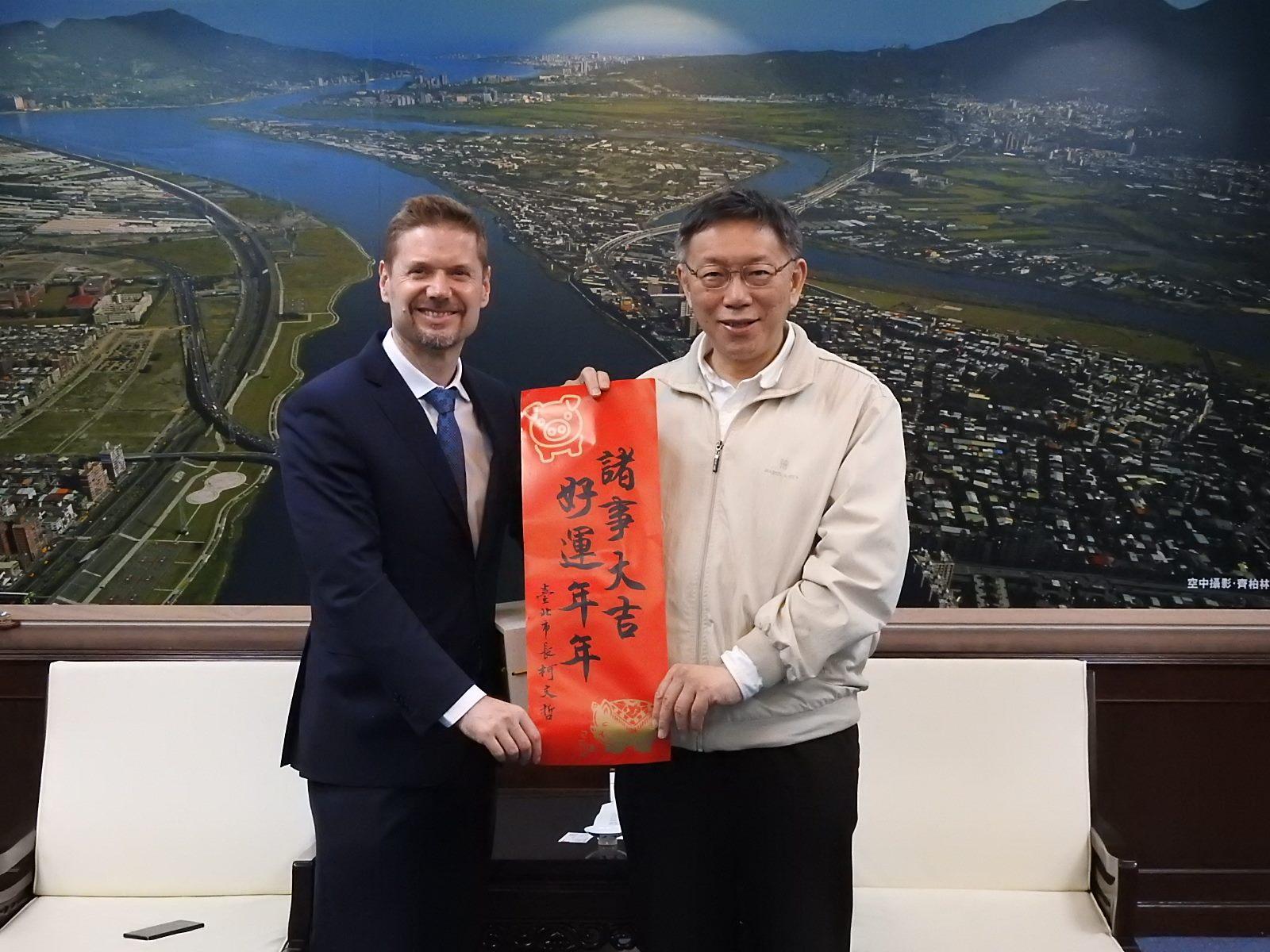 1080131市長接見加拿大駐台北貿易處代表