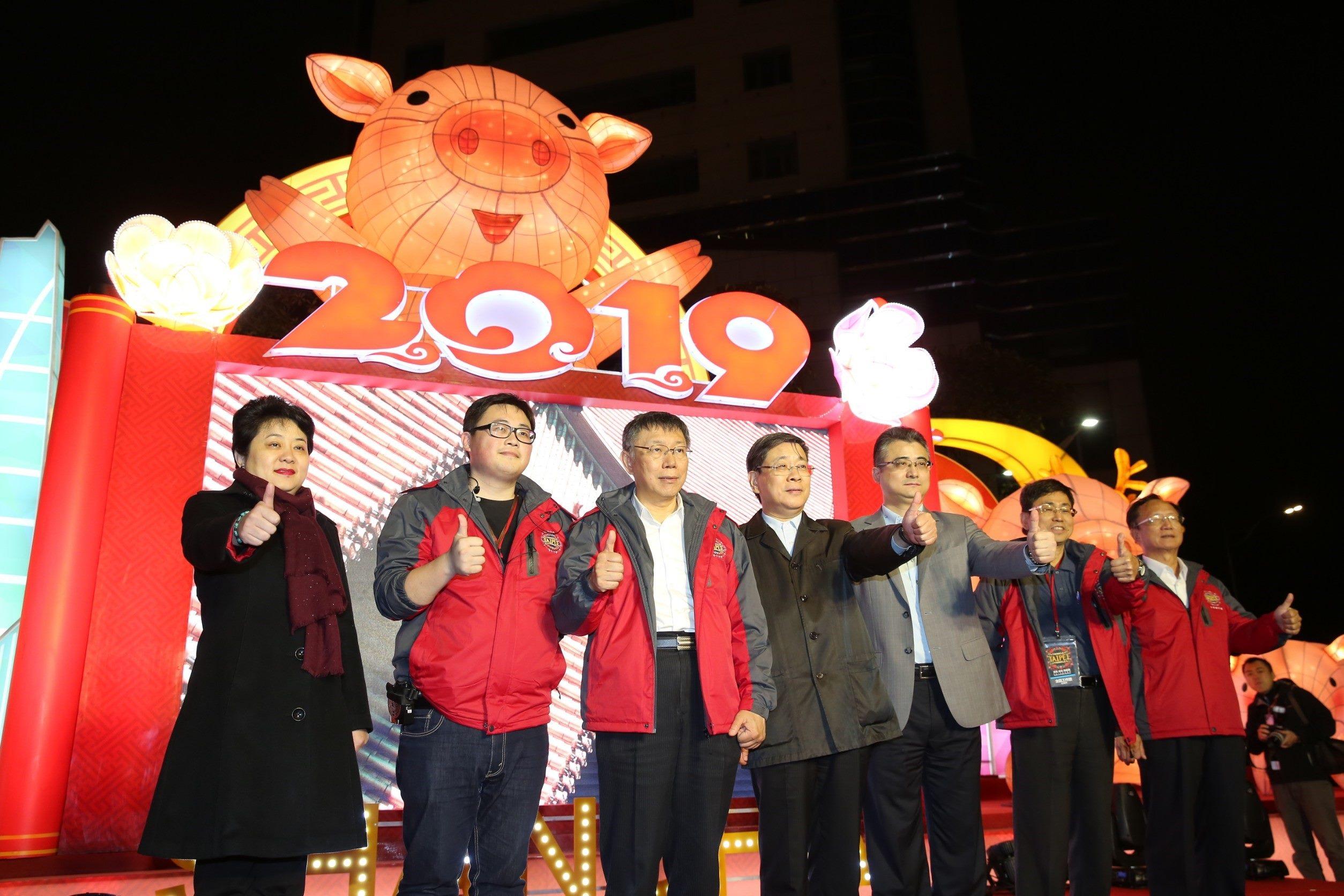 1080216_柯文哲市長出席臺北燈節