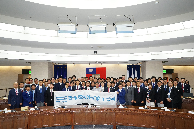 1080822_日本青年局海外研修團訪臺