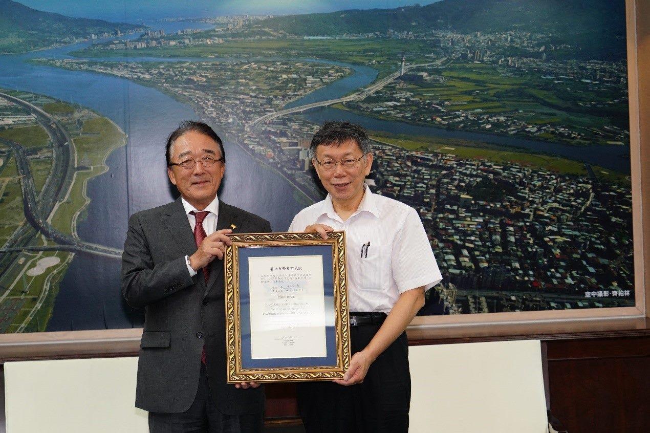 1081129_致贈日本台灣交流協會事務所代表沼田幹夫市民榮譽狀