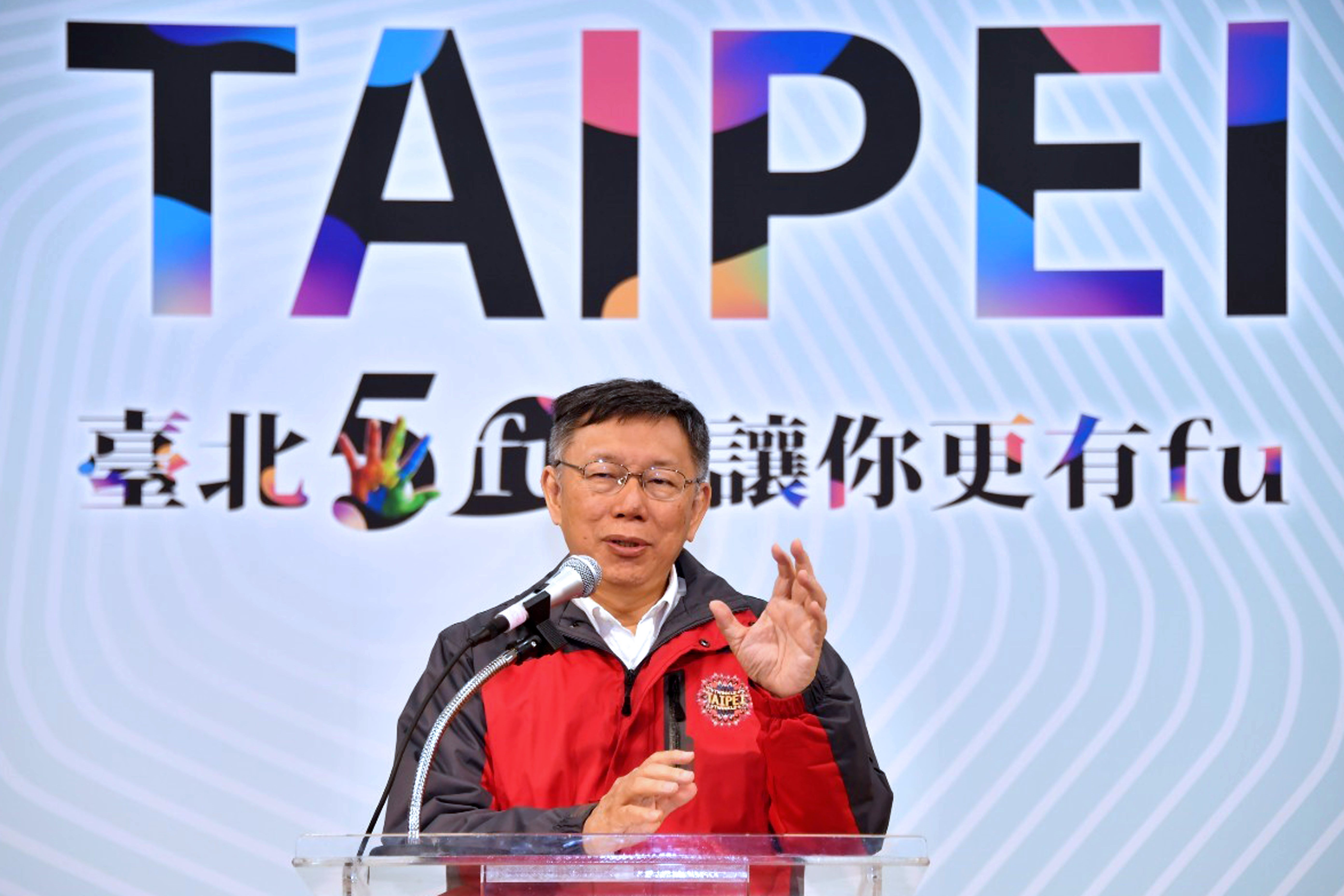 1081225_臺北市長柯文哲就職五周年記者會