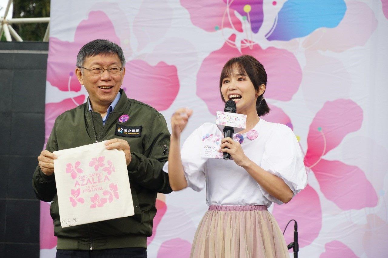 1090314_柯市長出席2020臺北杜鵑花季音樂會