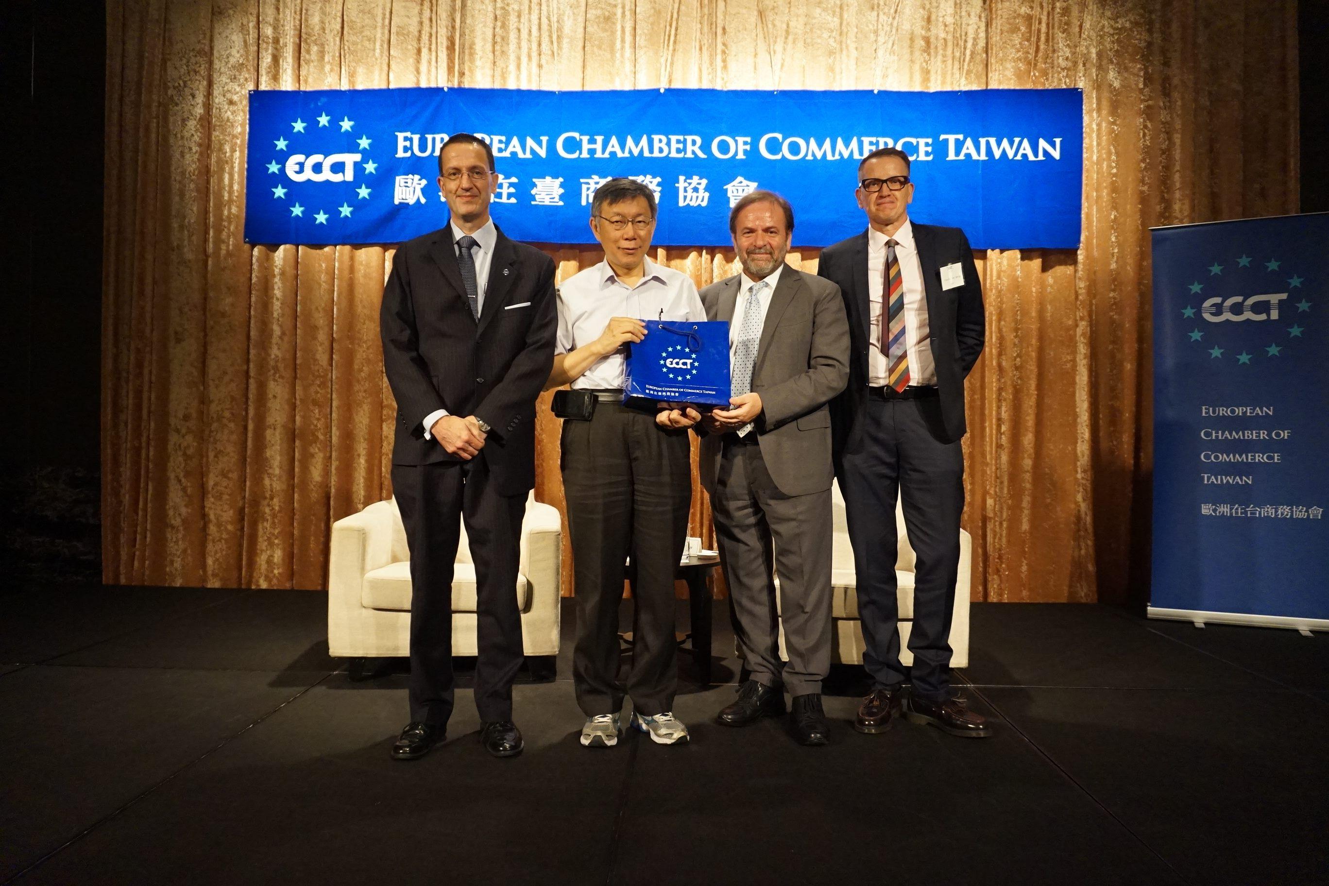 1090622_柯市長參加歐洲在臺商務協會年度圓桌午餐會