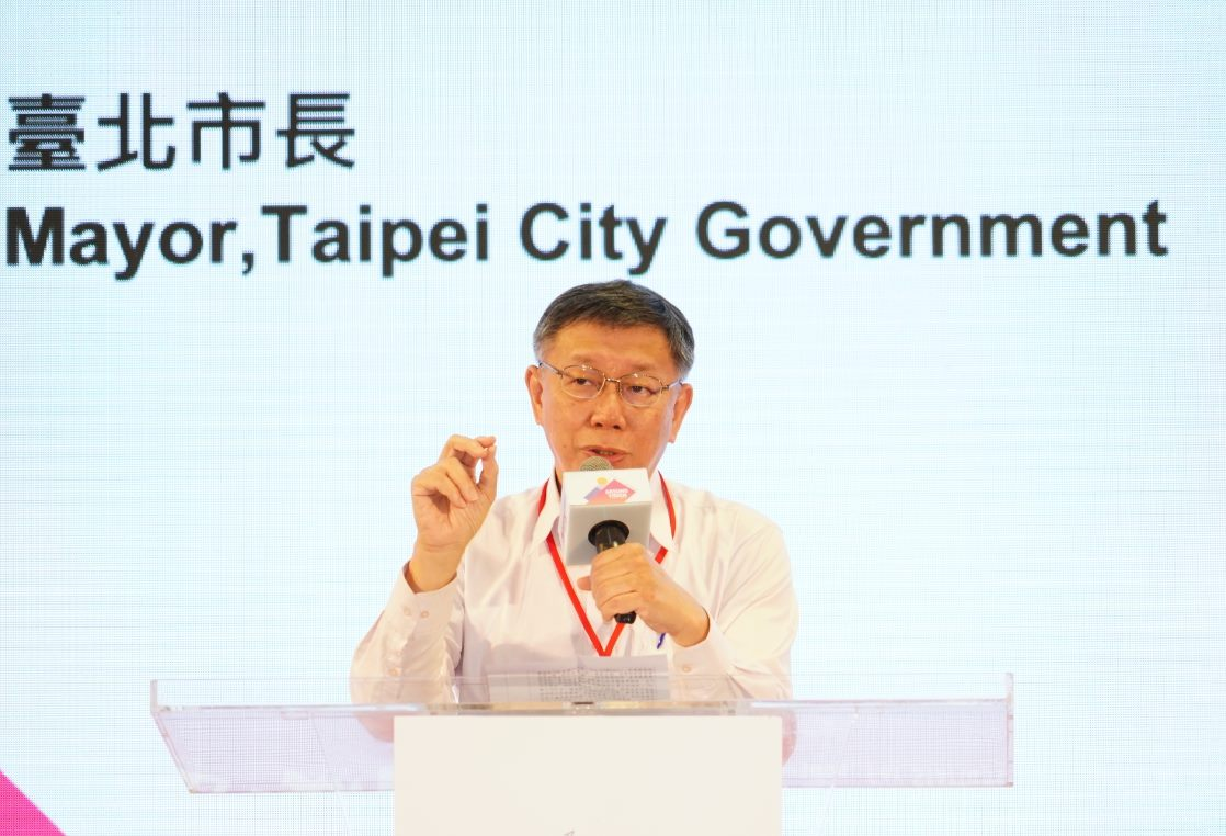 1091118_「Meet Taipei」創新創業嘉年華
