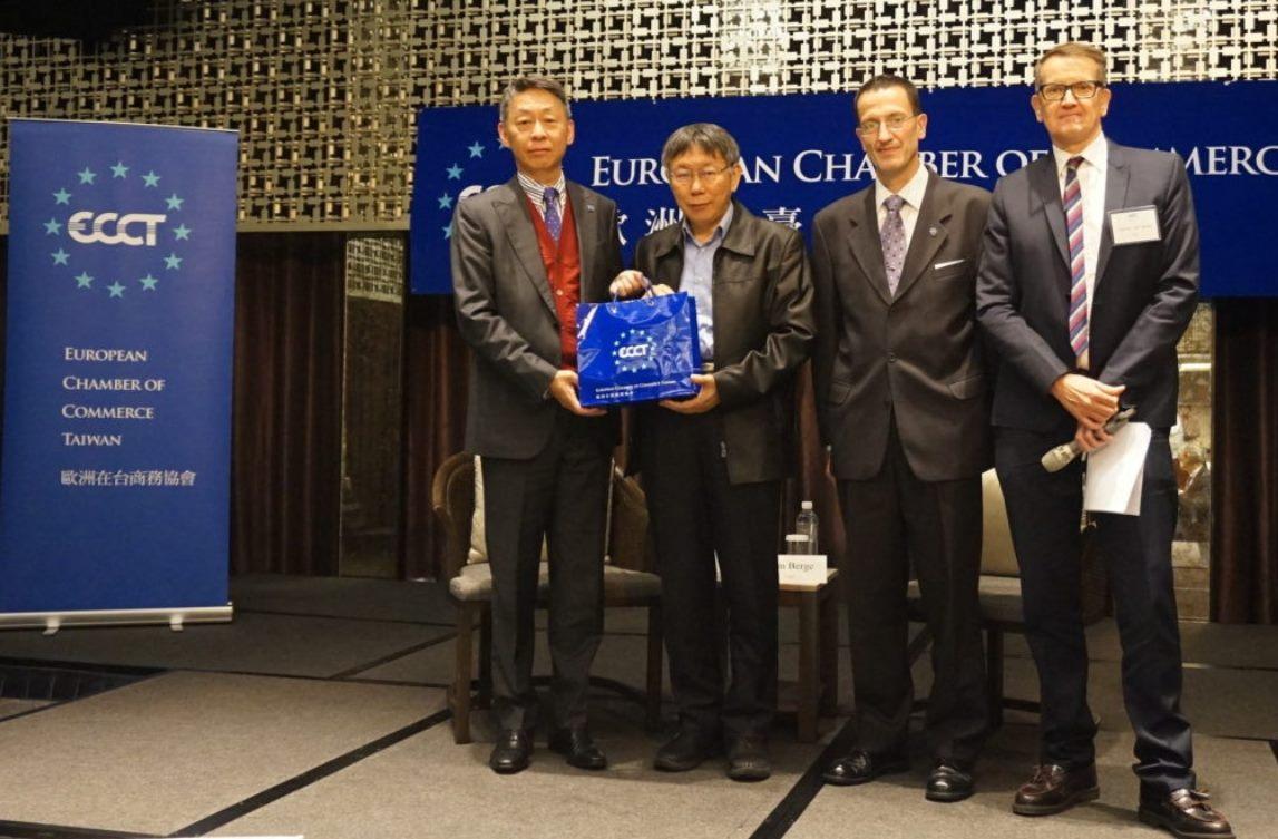 1100323_柯市長出席歐洲商會年度午餐會