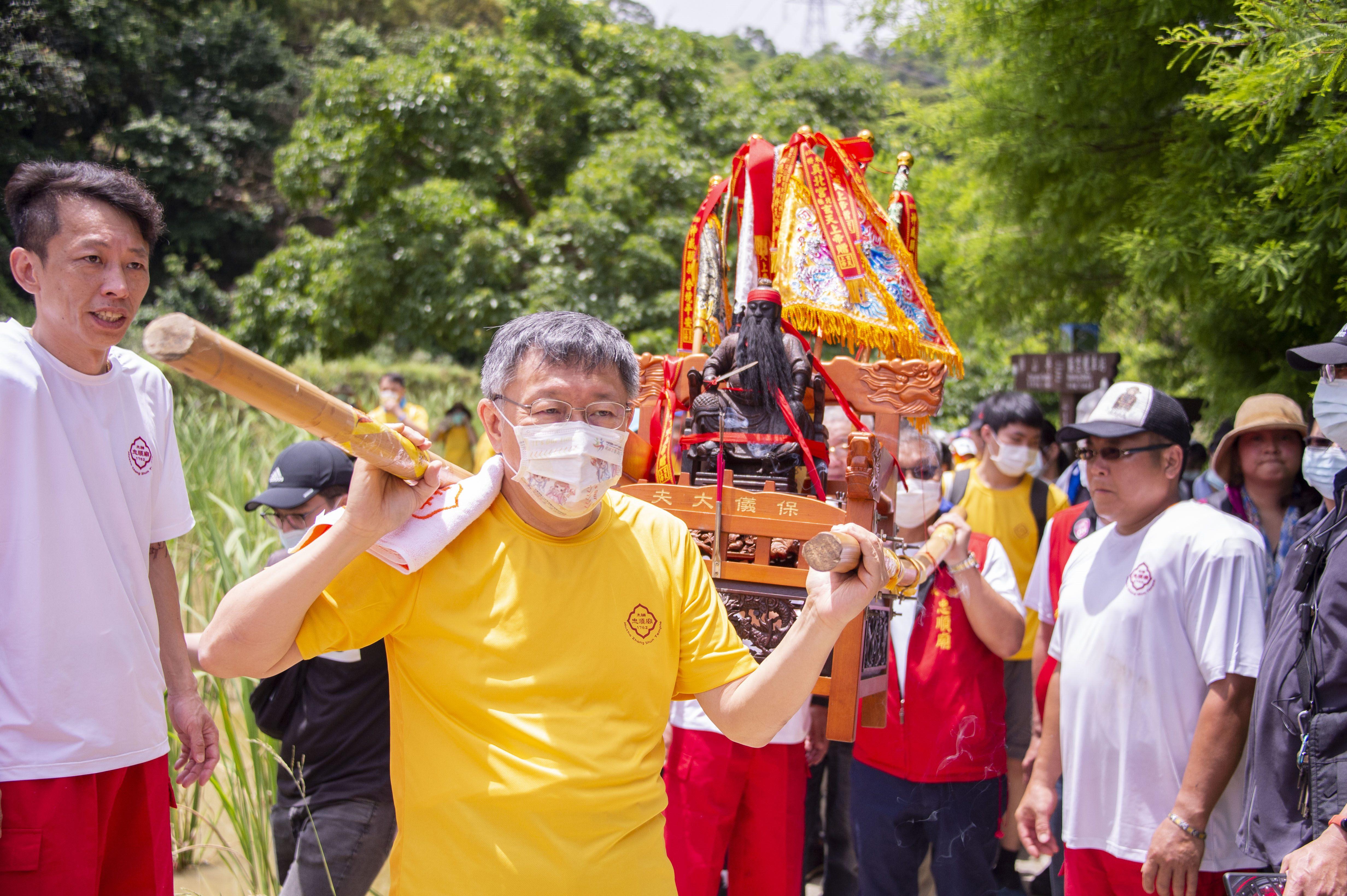 1100501_柯市長參加貓空保儀大夫平安祭