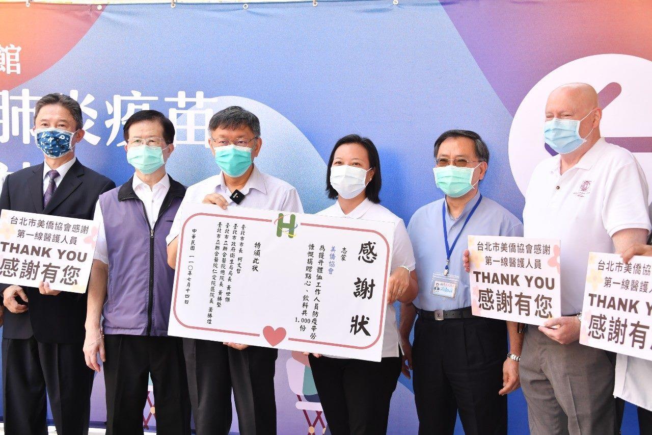 1100714_柯市長頒發感謝狀給美僑協會