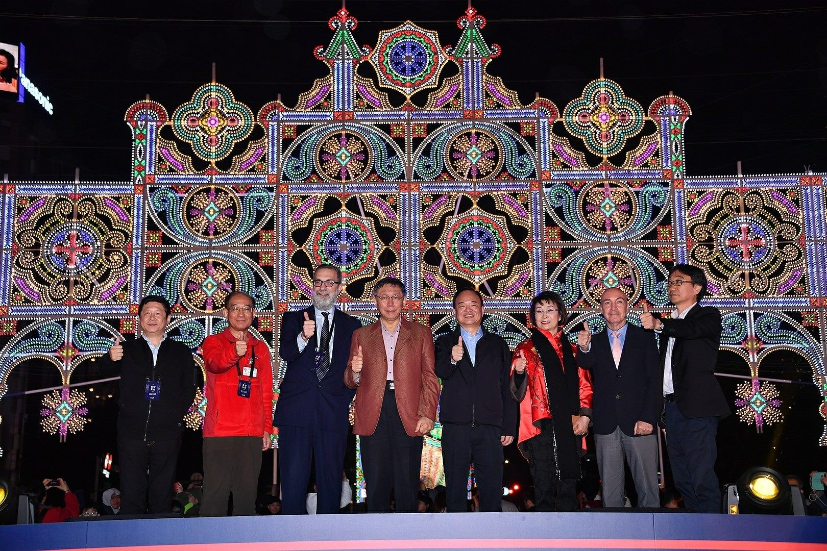 1080205_Mayor Ko Wen-je attending the Taipei Luminarie event.