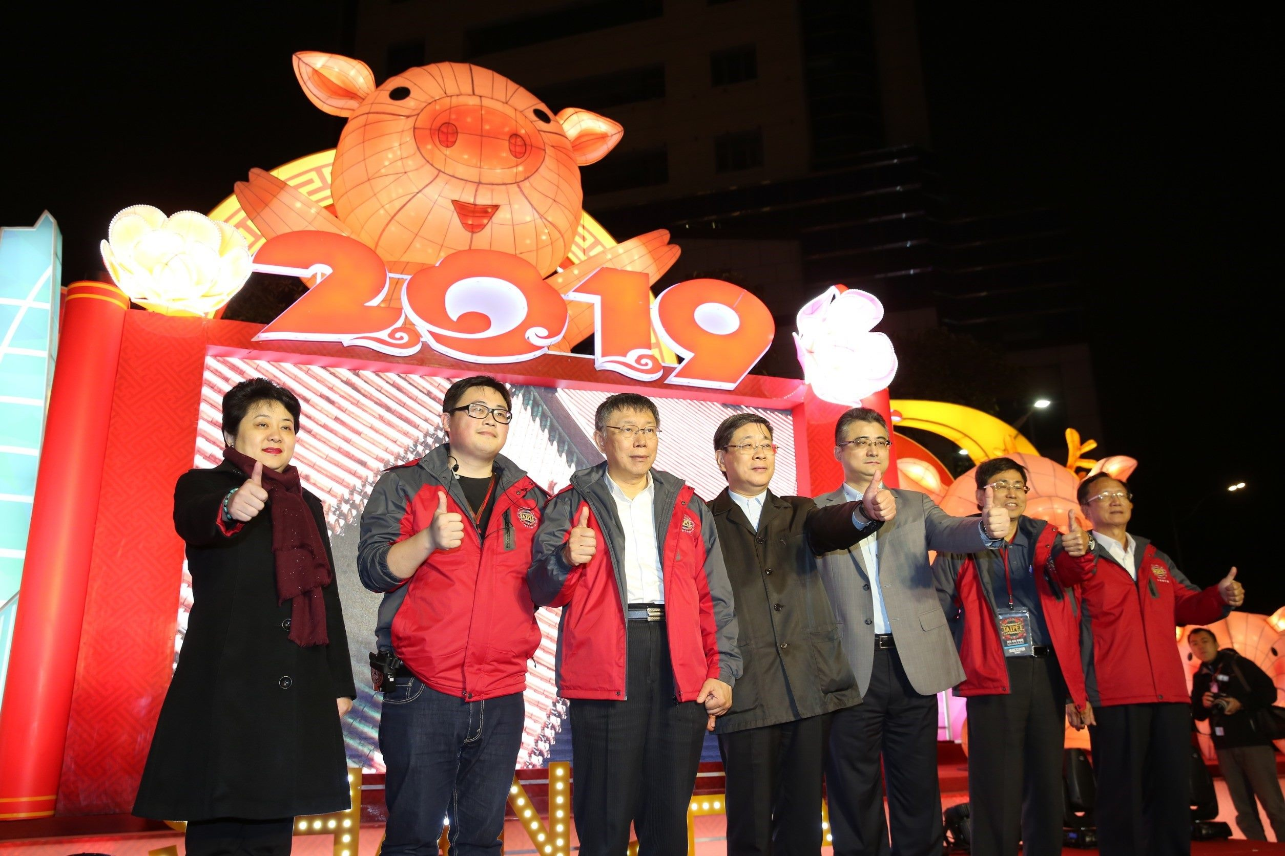 1080216_Mayor Ko attending the Taipei Lantern Festival.