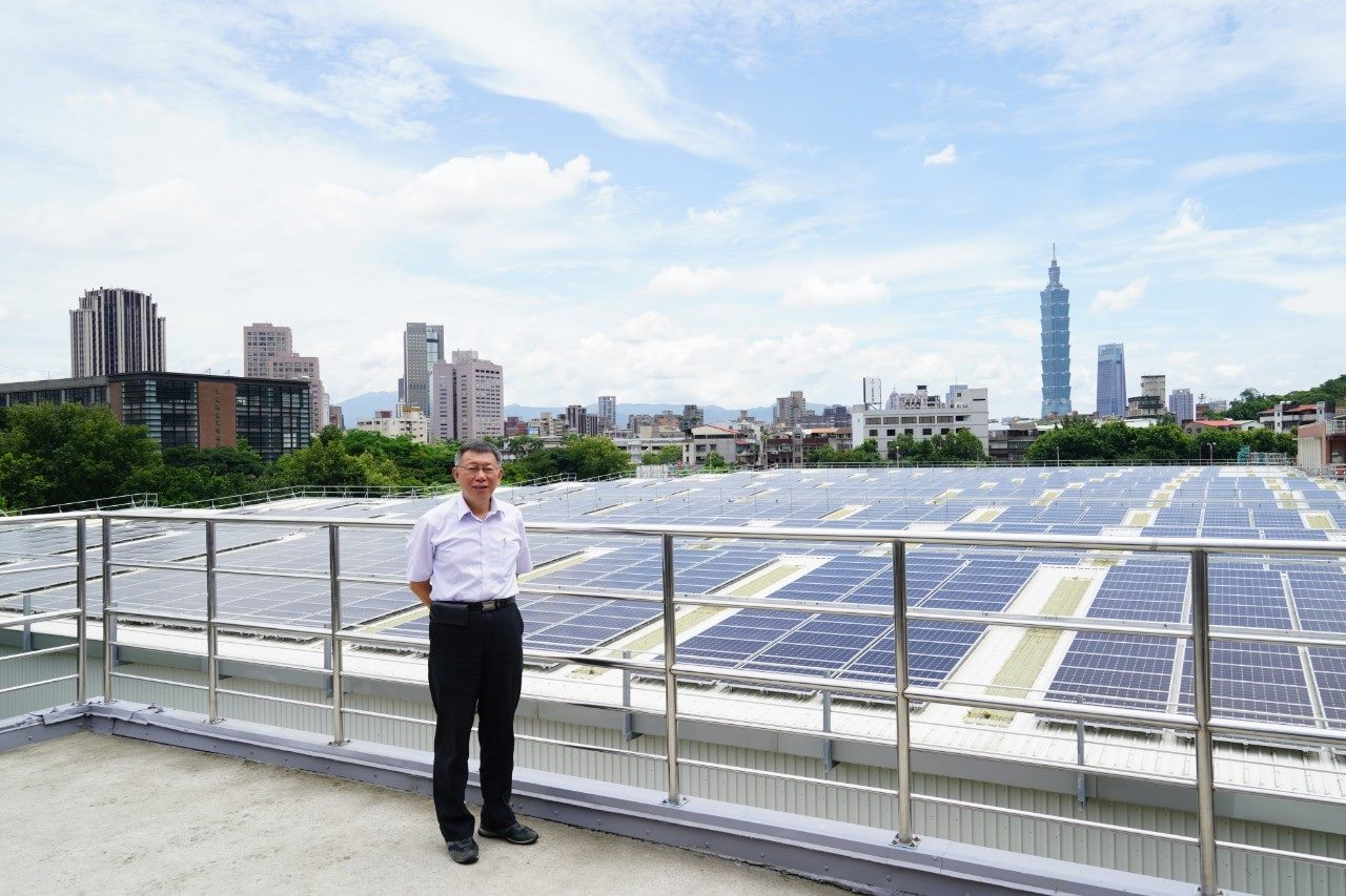 20190625Mayor Ko attending the opening ceremony of the solar power system for Changxing Purification Plant