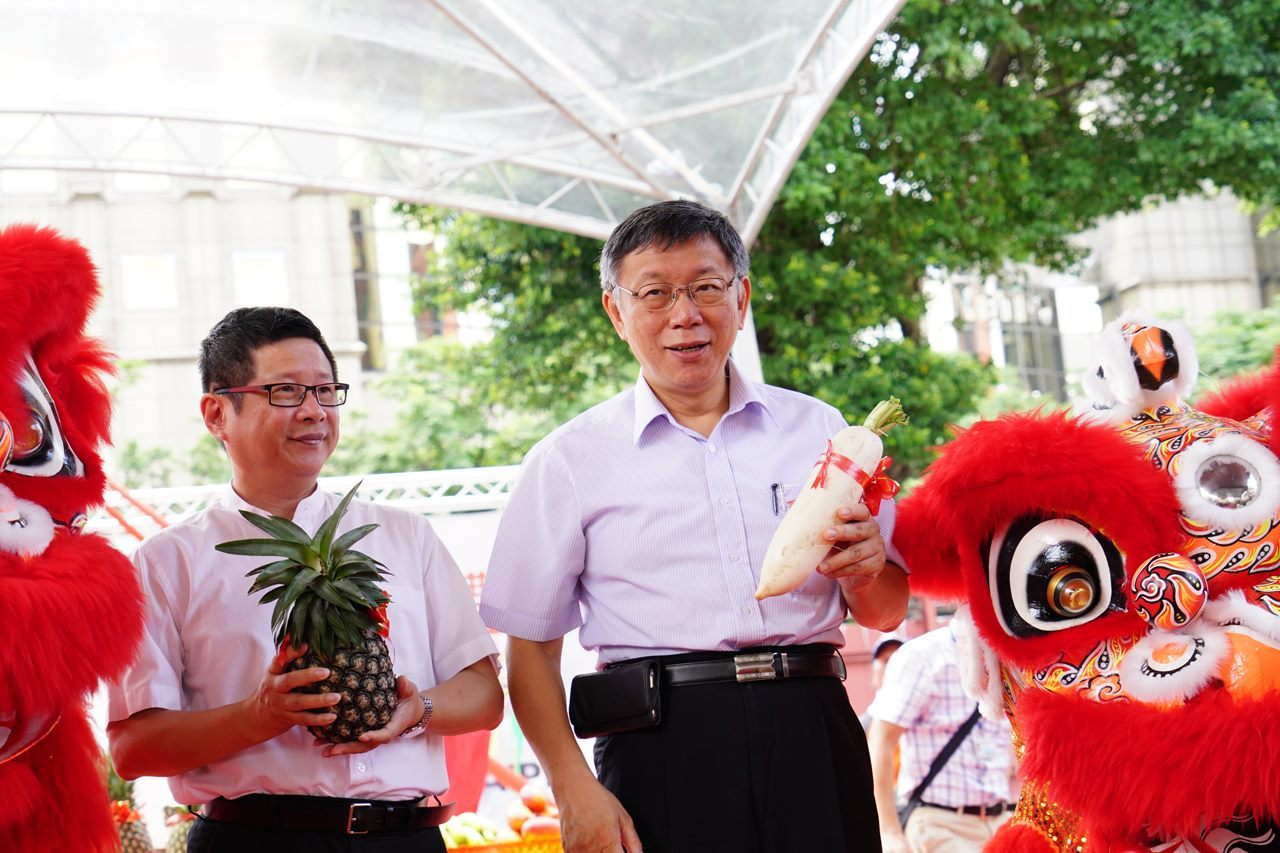 20190729_ Groundbreaking Ceremony of Cheng Gong Market Reconstruction