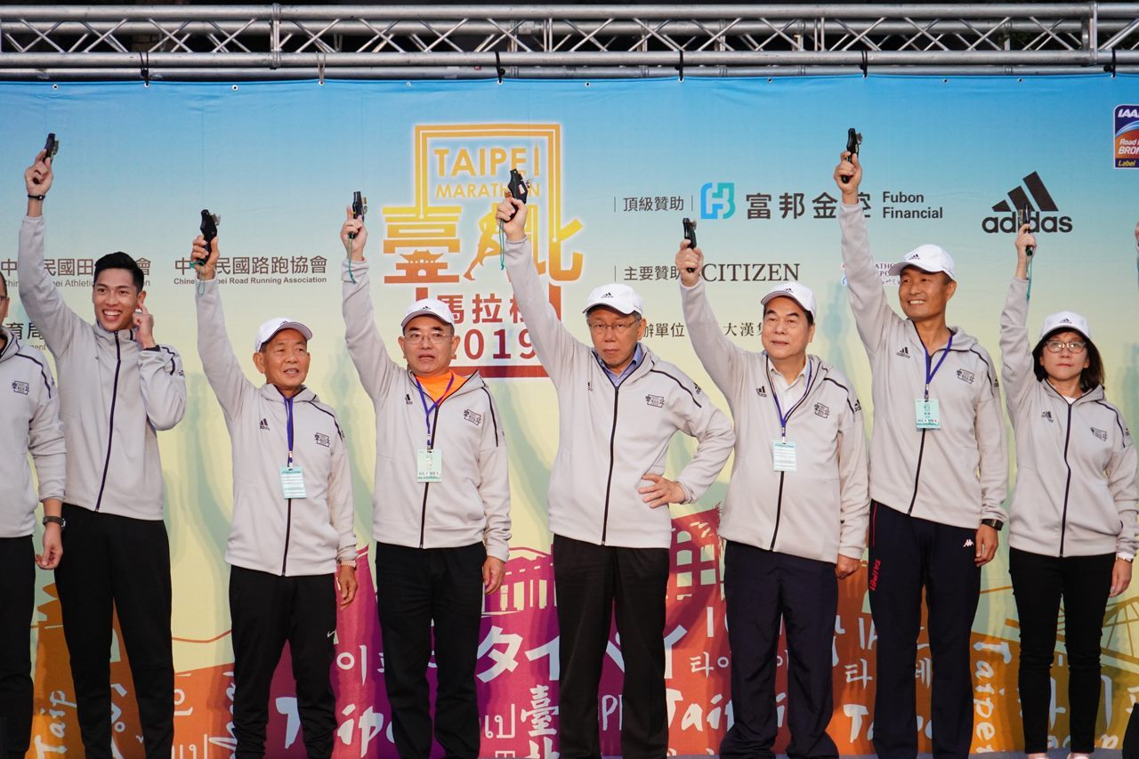 1081215_Taipei Marathon of 2019