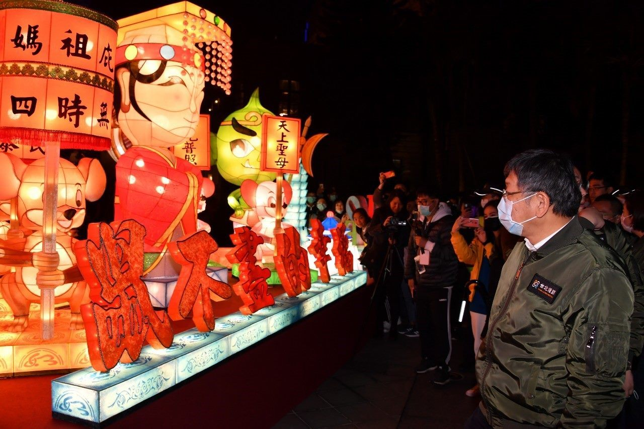 1090208_The opening ceremony of the two main lanterns at the Taipei Lantern Festival