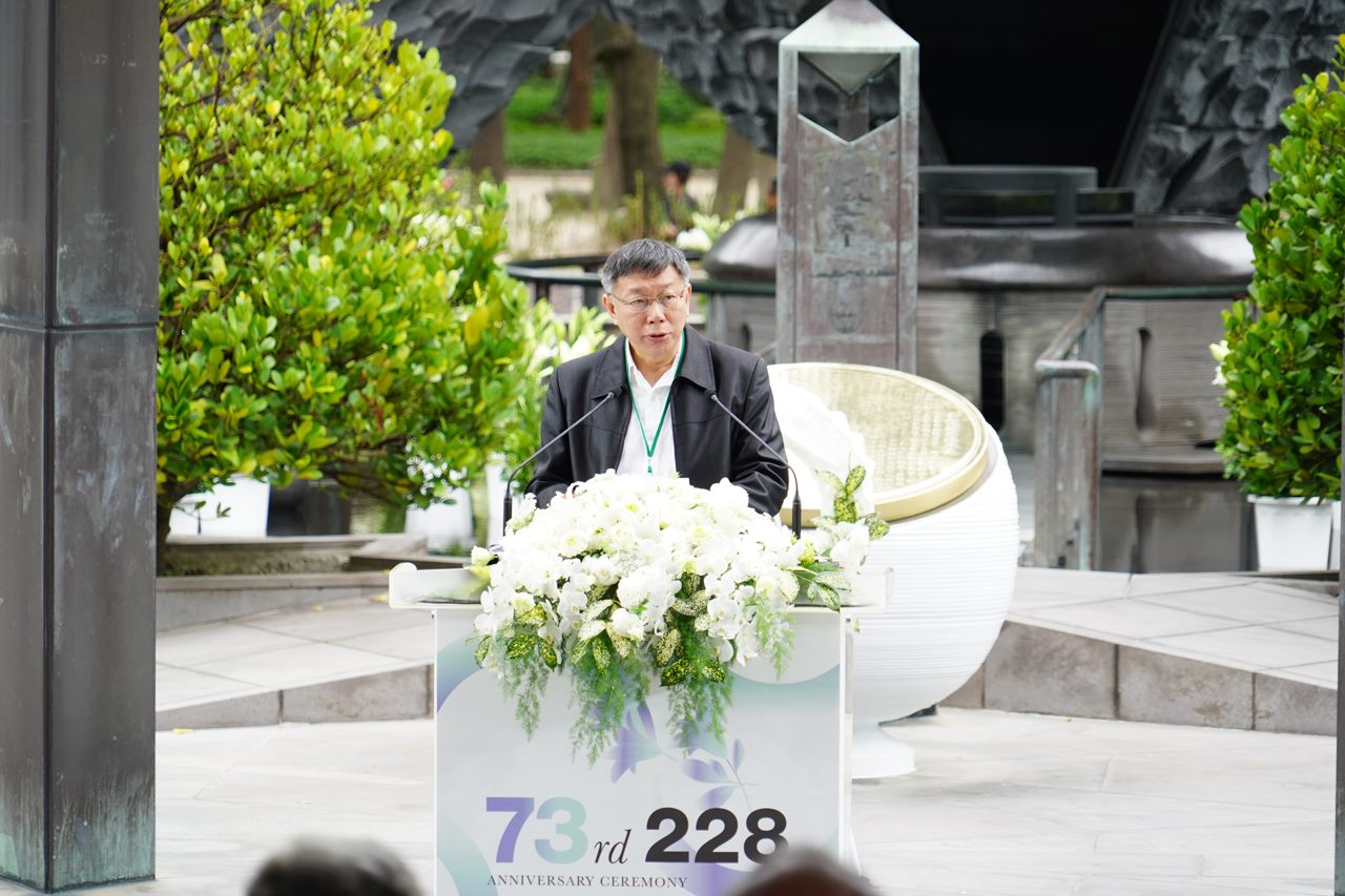 1090228_Mayor Ko attended the 73rd 228 Anniversary Ceremony