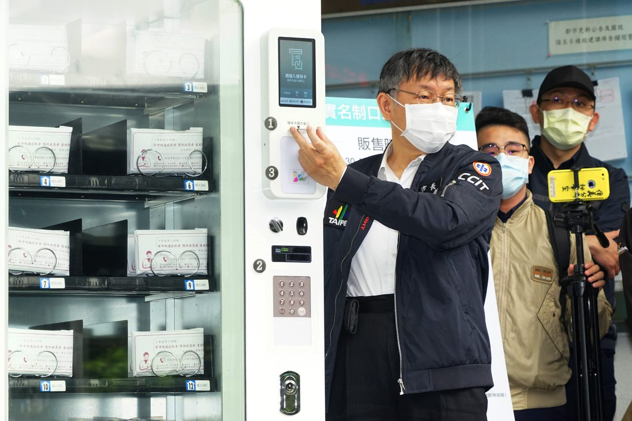 1090411_Mayor Ko attended the press conference introducing the new face mask vending machine