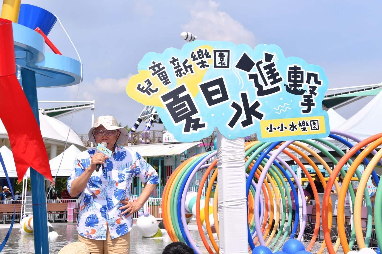 1090713_The_Summer Water Fun Activity in Taipei Childrens Amusement Park.