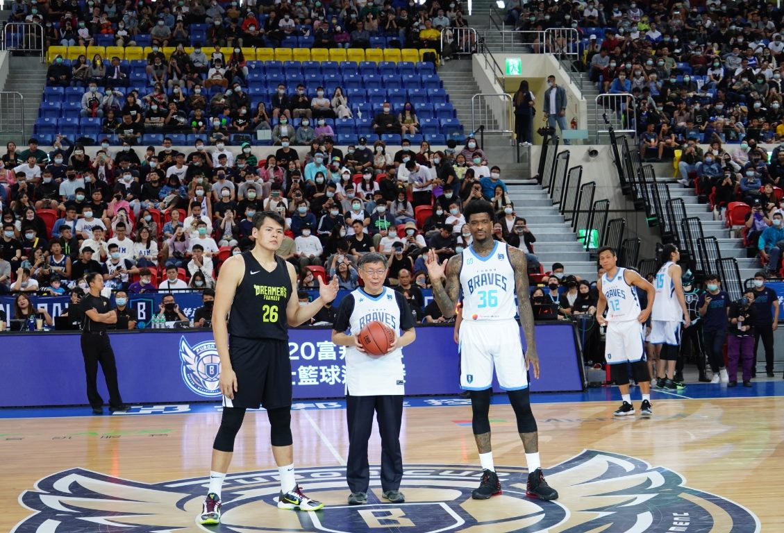 1091108_The Opening Ceremony of 2020 Fubon Cup Braves Basketball Tournament