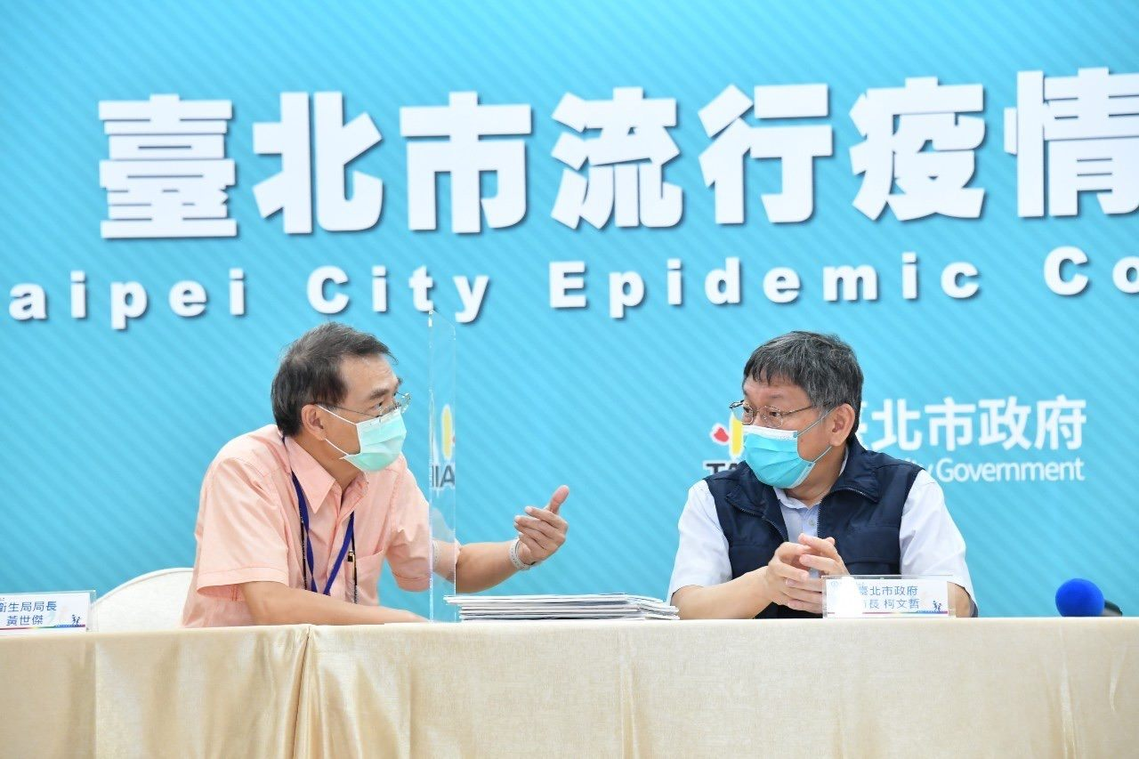 1100602_Mayor Ko initiated Taipei City's Epidemic Prevention Press Conference