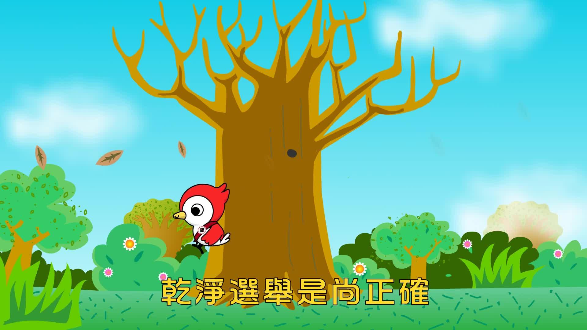 啄木鳥動畫