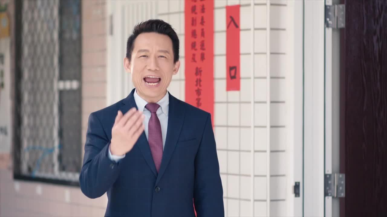 中選會_宣導篇30s_客語