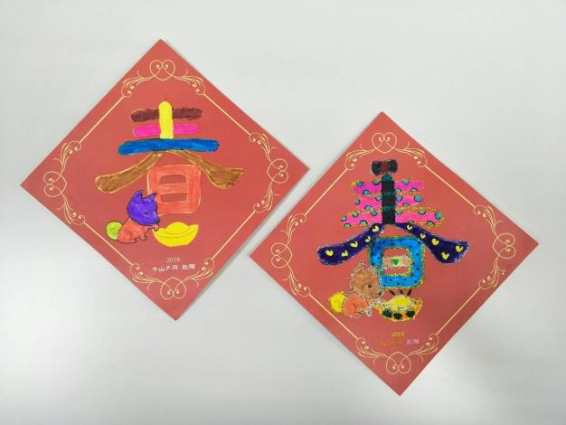 7.小朋友的春聯彩繪作品,各有特色。