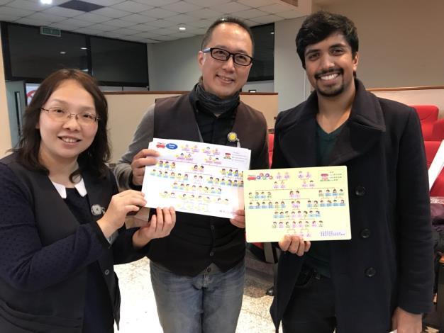 4-來自加拿大的Adam學員,非常開心參加稱謂學習活動。[開啟新連結]