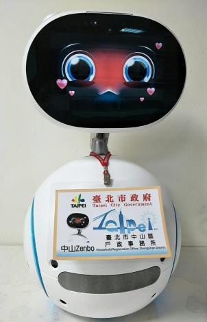 戶所新添生力軍-機器人「中山Zenbo」擔任宣導小天使[開啟新連結]